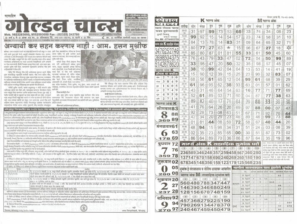 Pooja Loves Newspapers Alphabettes