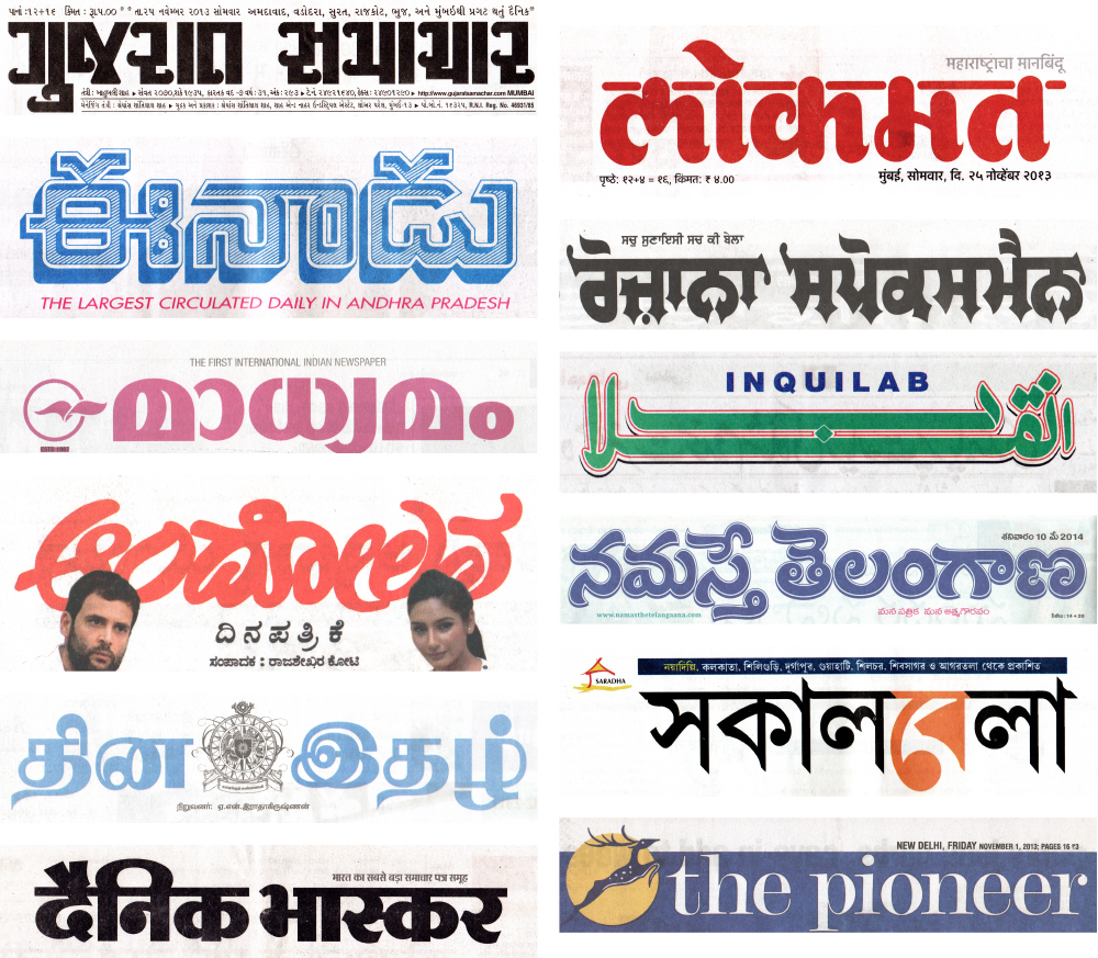IndianNewspapers