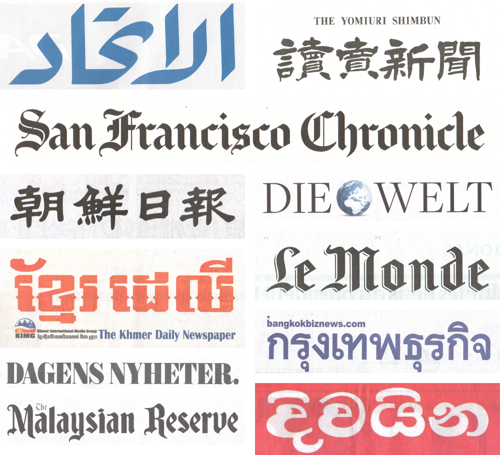 International Newspapers
