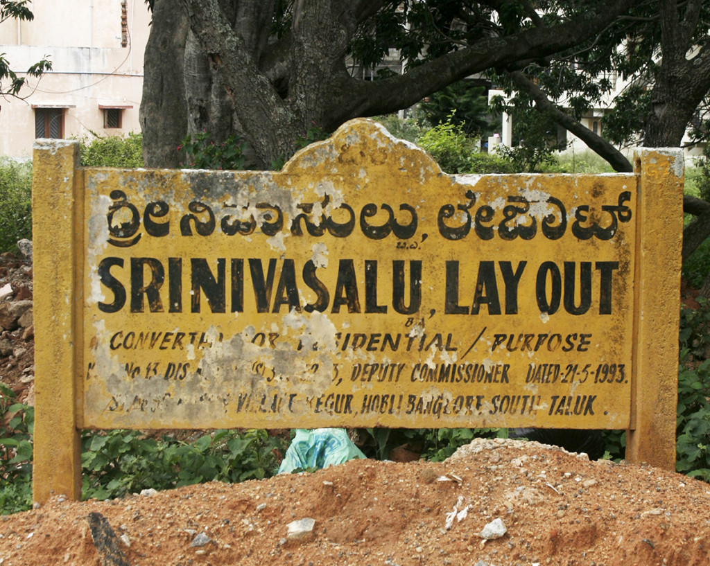 Srinivasalu Layout