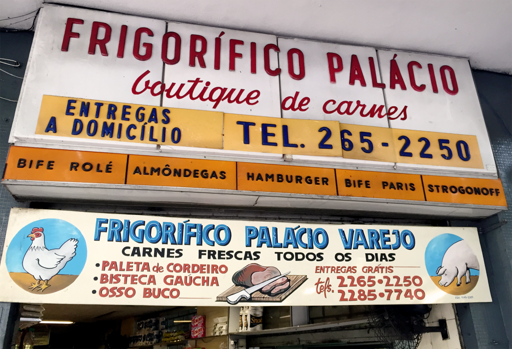 My favourite, this butcher's sign in Largo do Machado includes a script underneath (presumably done with a different technique), and the hand-painted banner with the updated phone number underneath.
