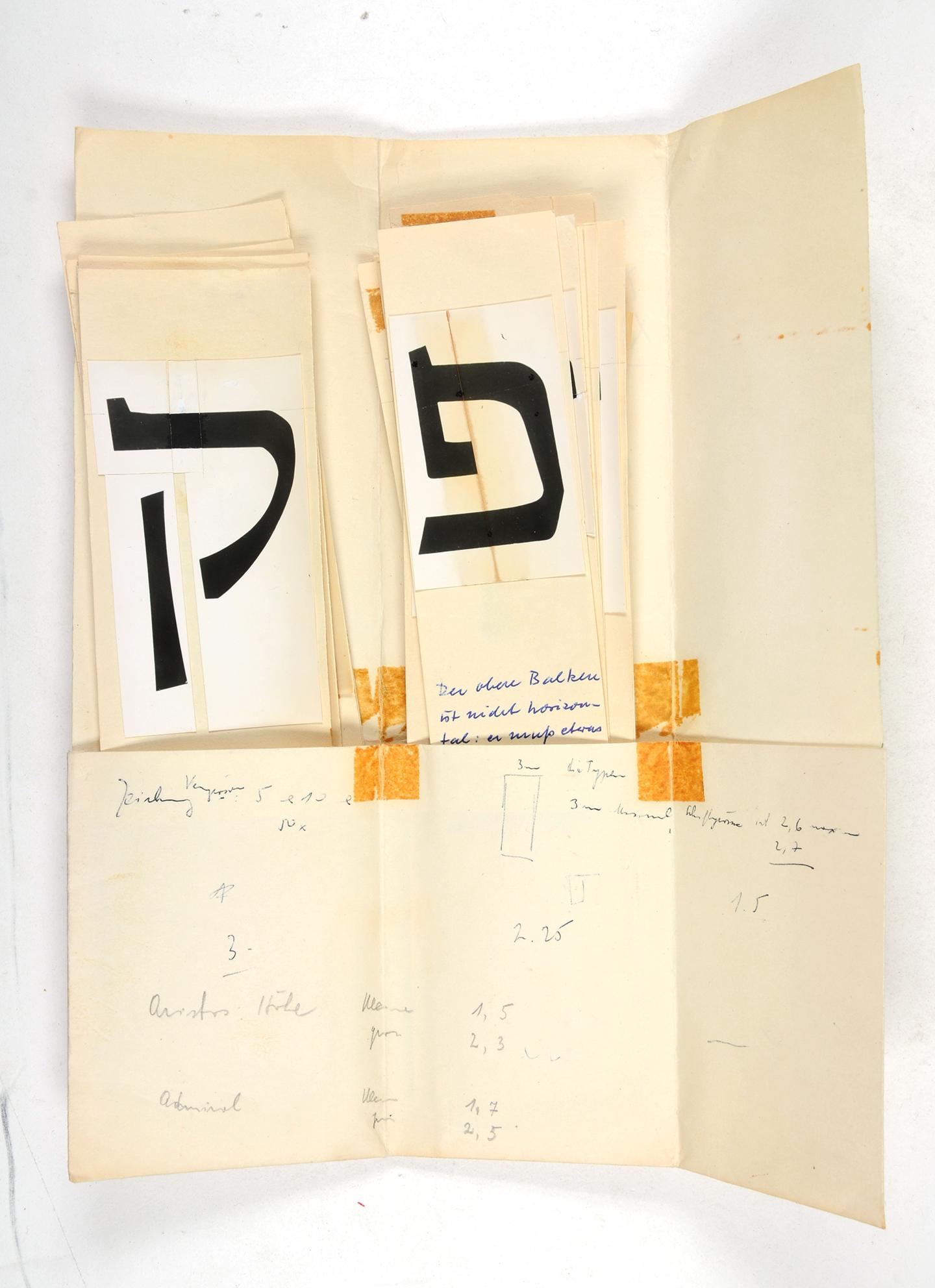 hadassah6