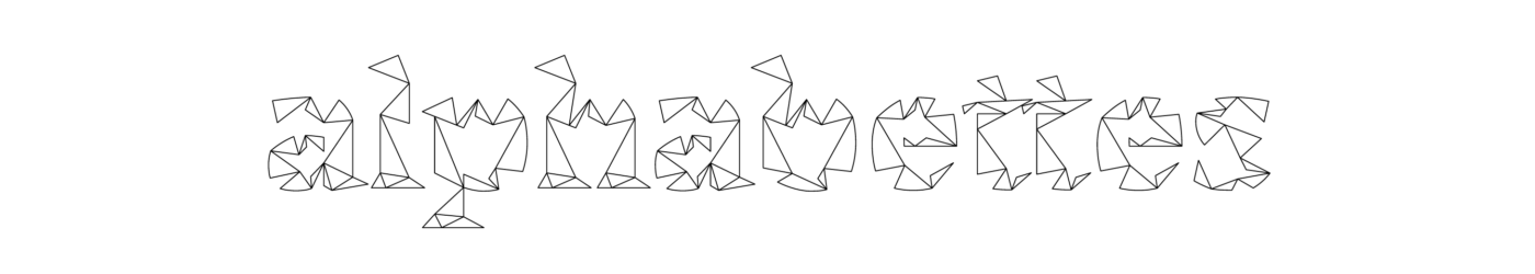 cropped-SastreHeader_origami.png