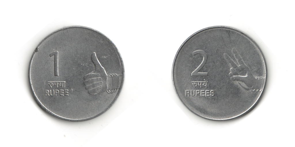 ₹1 and ₹2 coins from the Hasta Mudra series