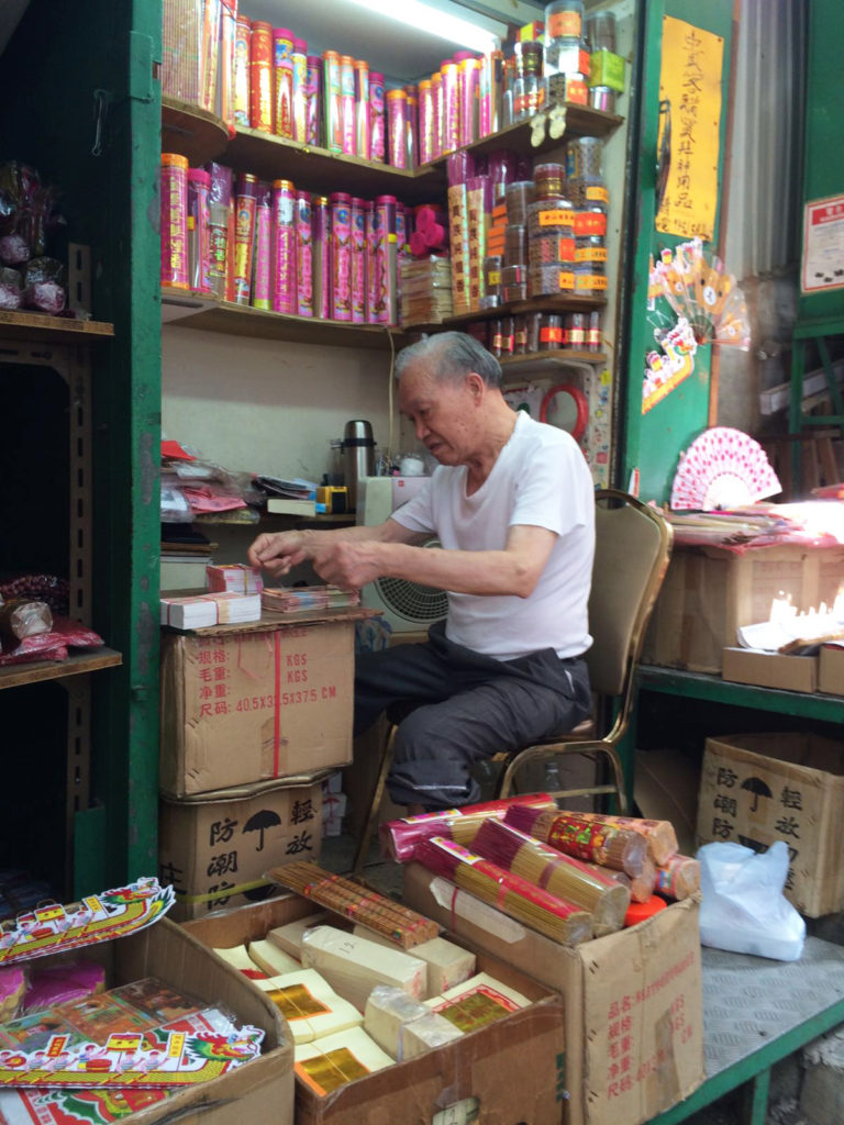 A small store for paper offerings at Sheung Wan, Hong Kong.