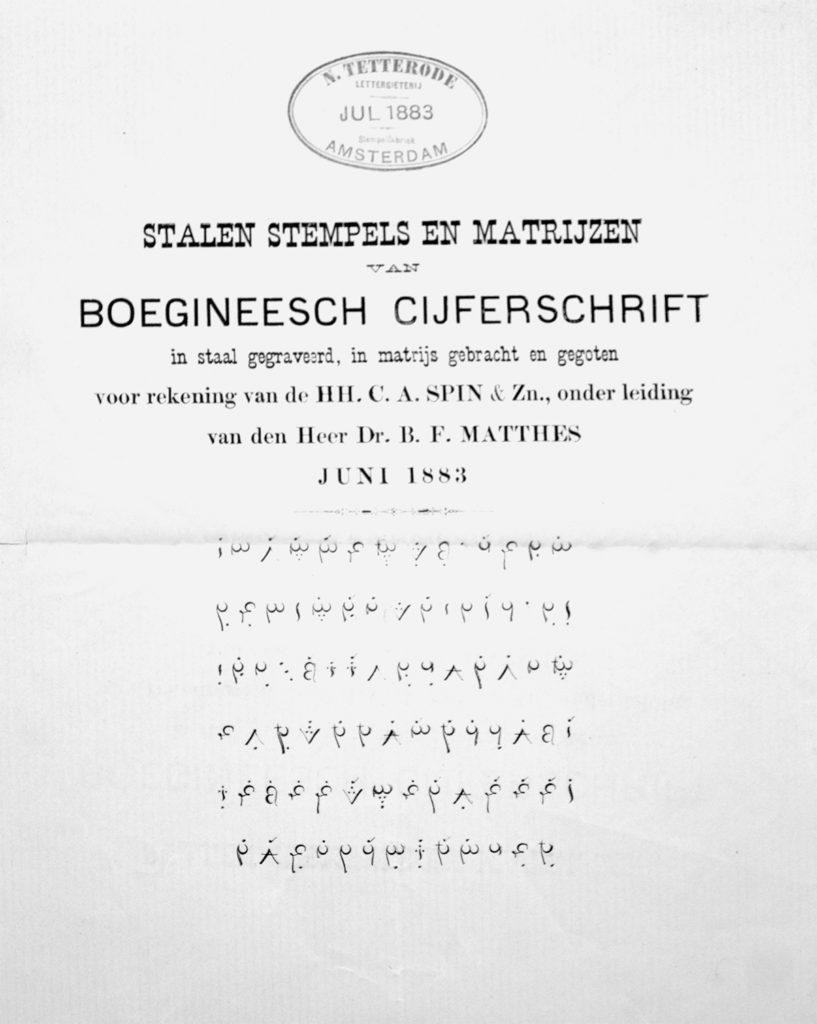"""""""Stalen Stempels En Matrijzen Van Boegineesch Cijferschrift"""", 1883"""