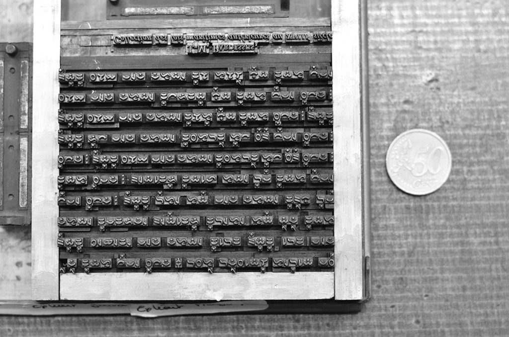 Detail from metal type. The punches were engraved by Marcellin Legrand in 1845.