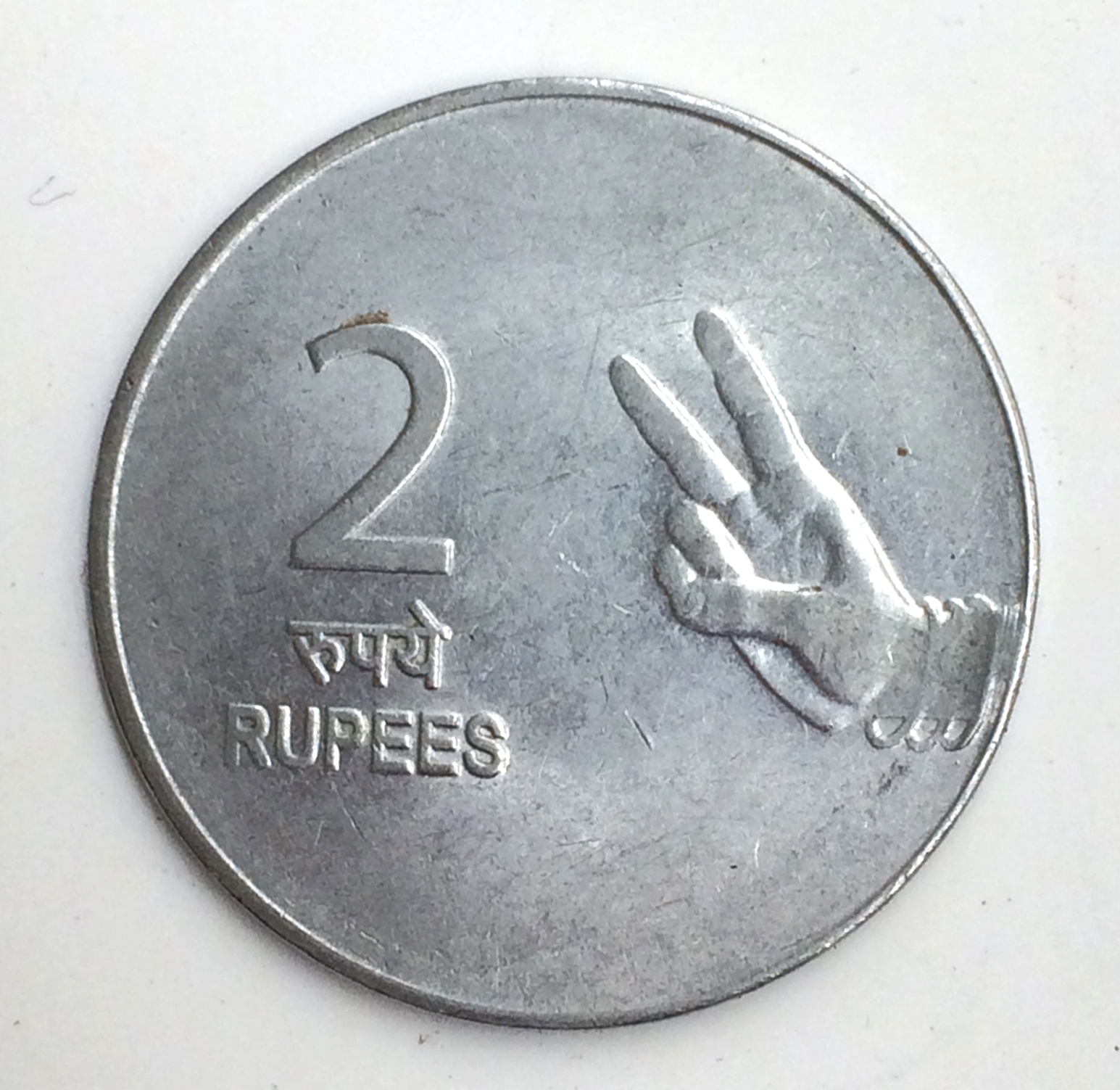 shelley_2Rupee_coin