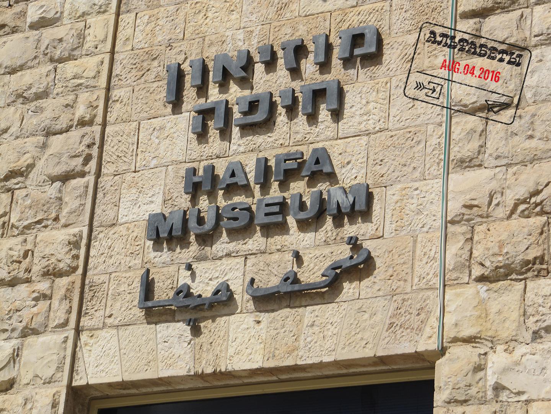 haifa10