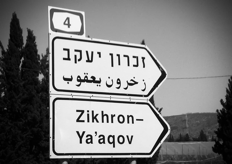 haifa9