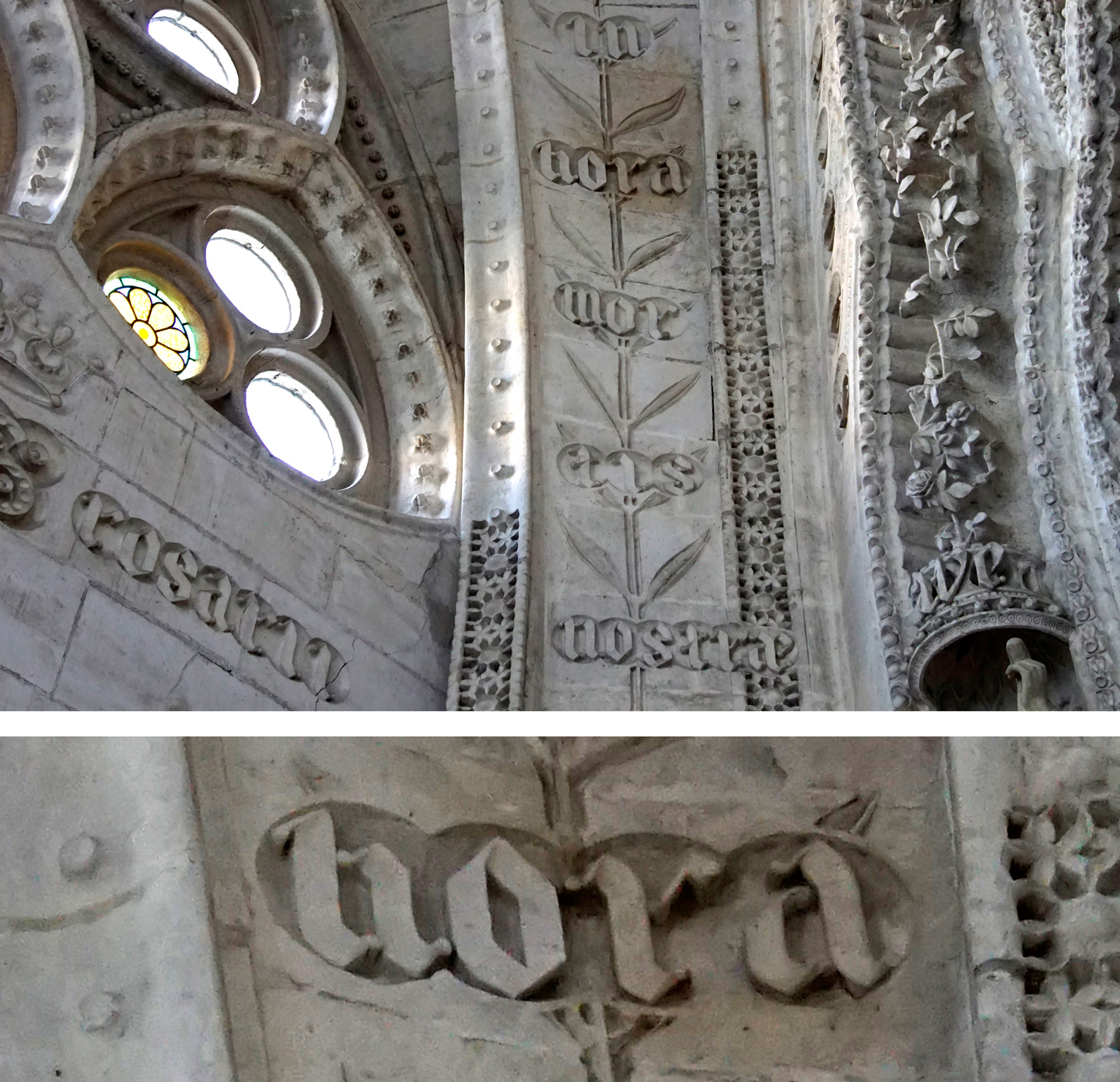 Stoic textura blackletter in the Rosary Portal