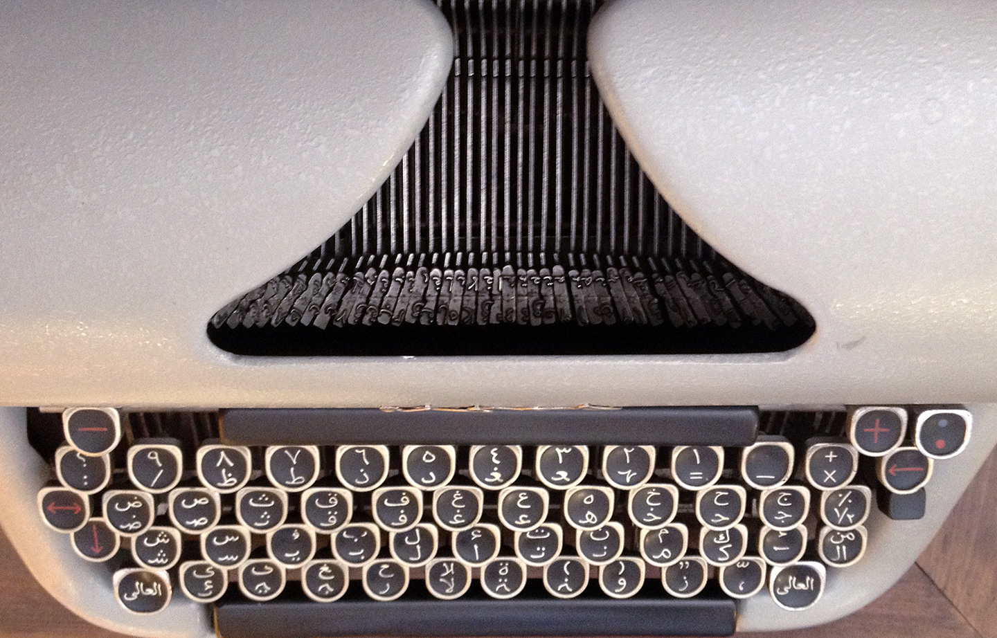 Optima typewriter for Arabic