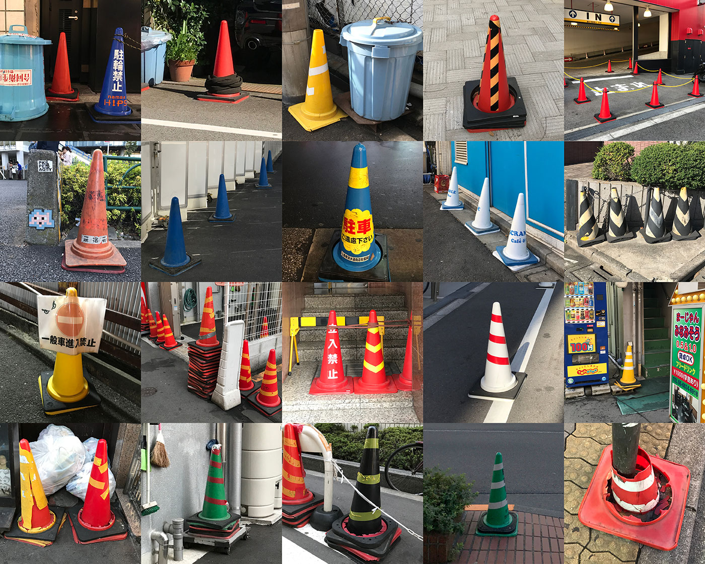 Cones of Japan