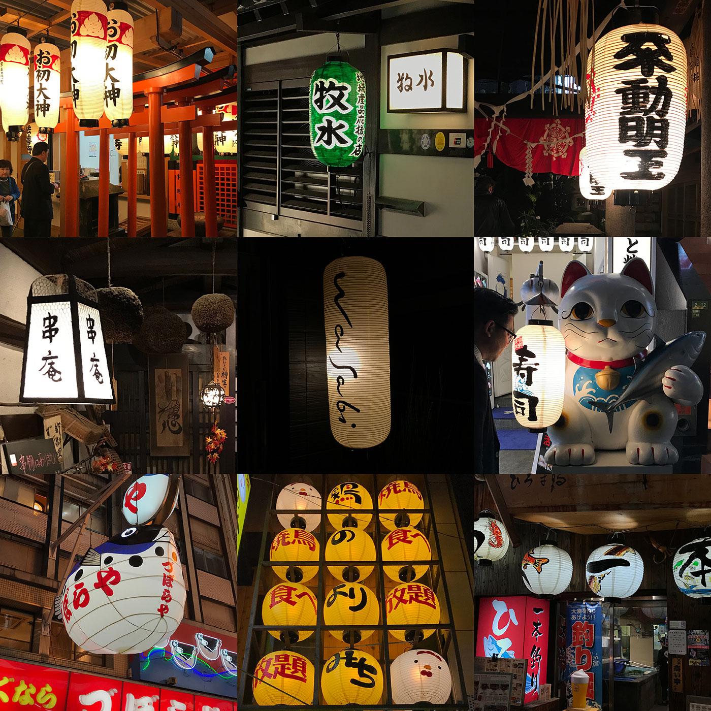 Lanterns of Japan