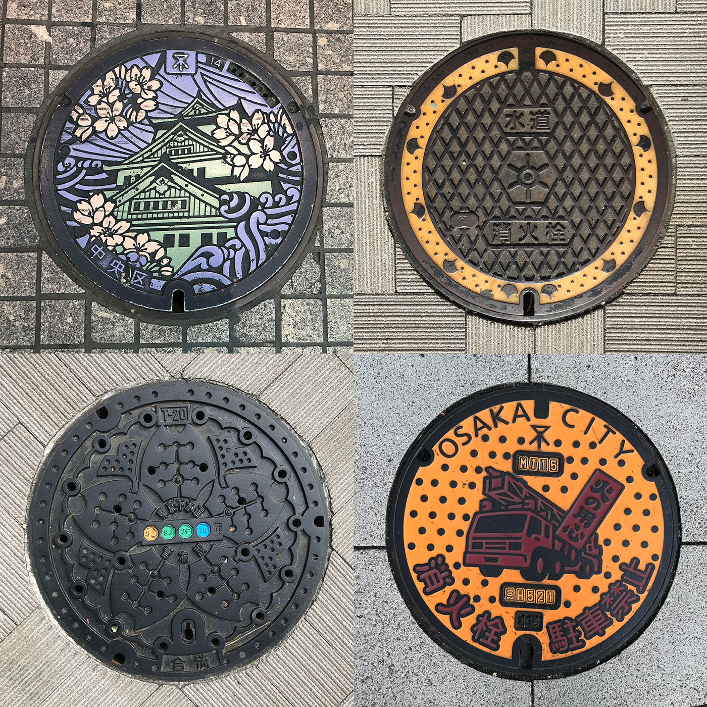 Manhole Covers of Japan