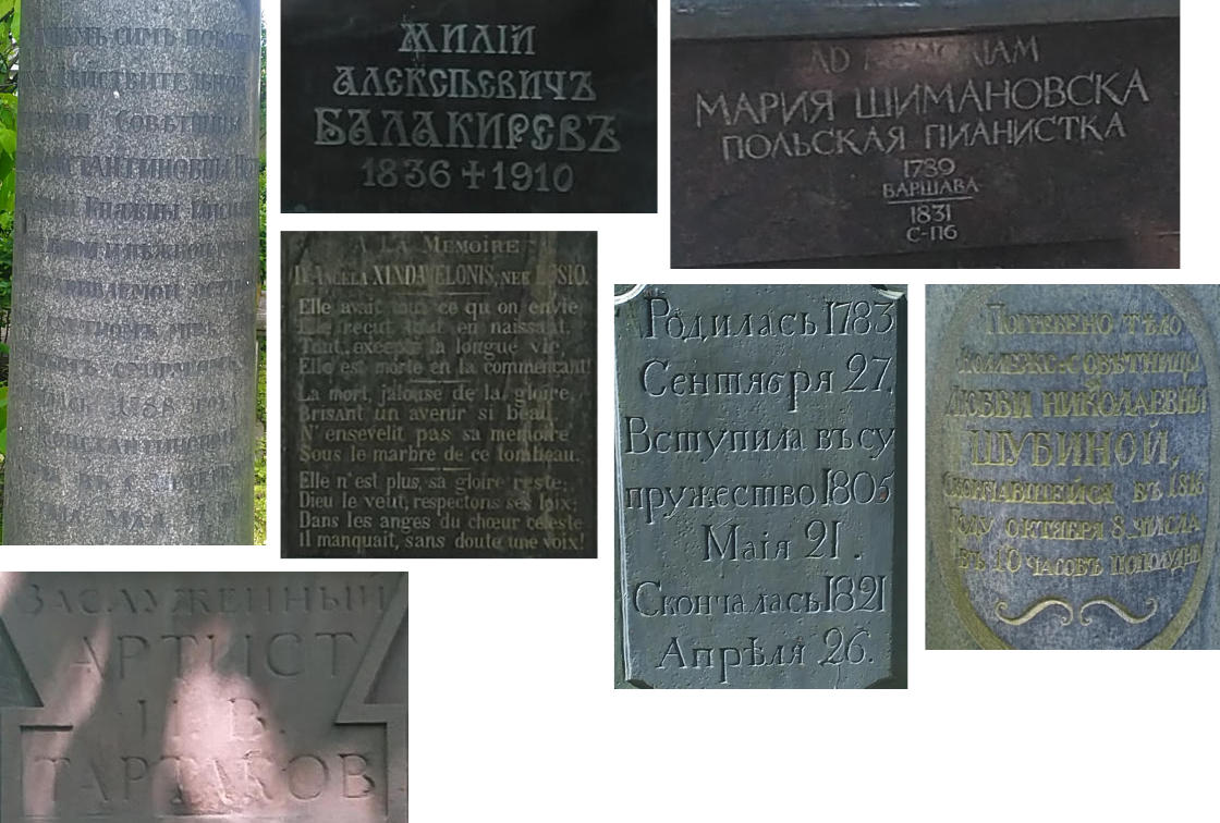 Serifs on stone engravings