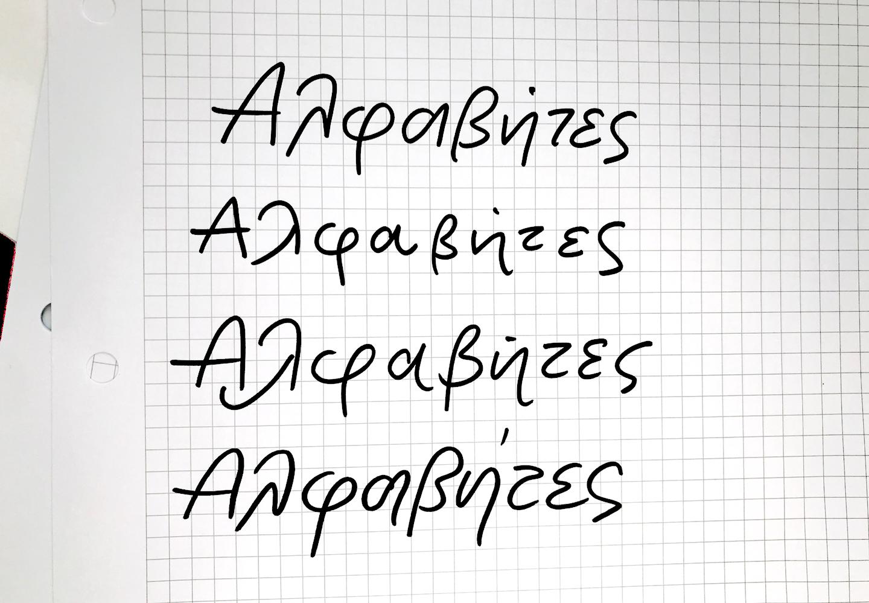Type & Lettering | Alphabettes