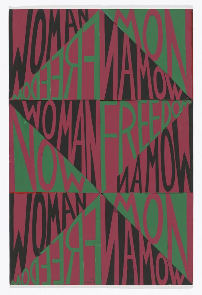 Cut-and-pasted paper on board, Woman Freedom Now, by Faith Ringgold