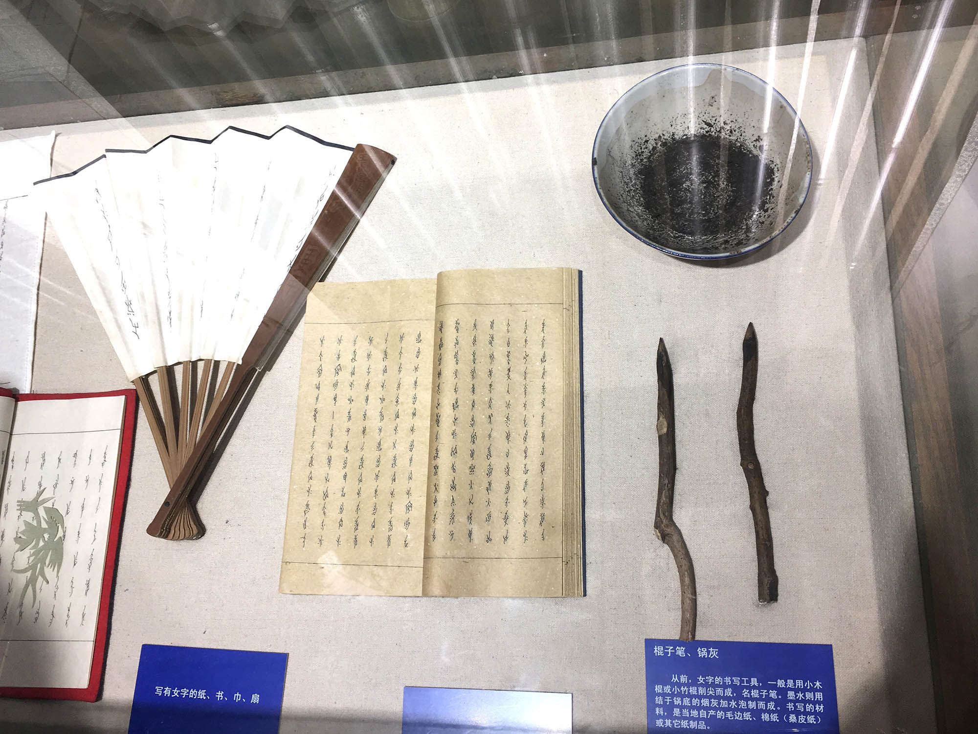 Nüshu writing tools: wood sticks, paper, wok pan ash and fan