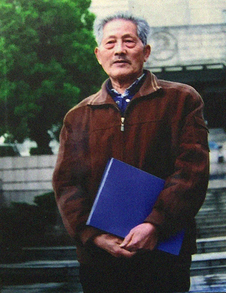 Portrait of Li Zheng Guang
