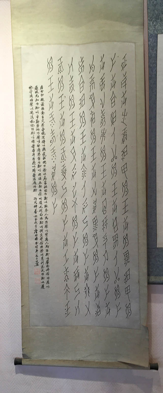 Nüshu calligraphy on a vertical scroll by male calligrapher