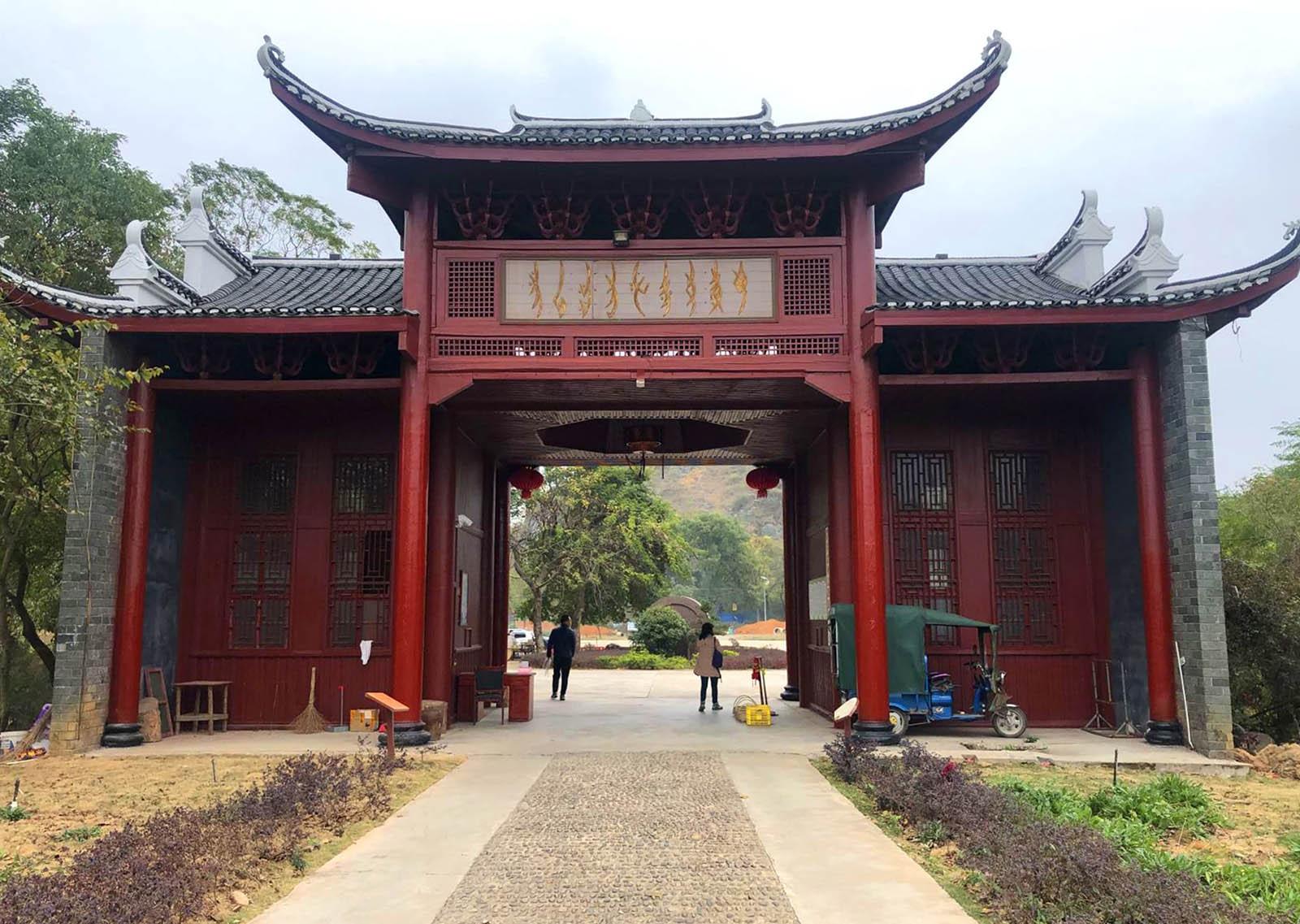 Nüshu script Museum entrance